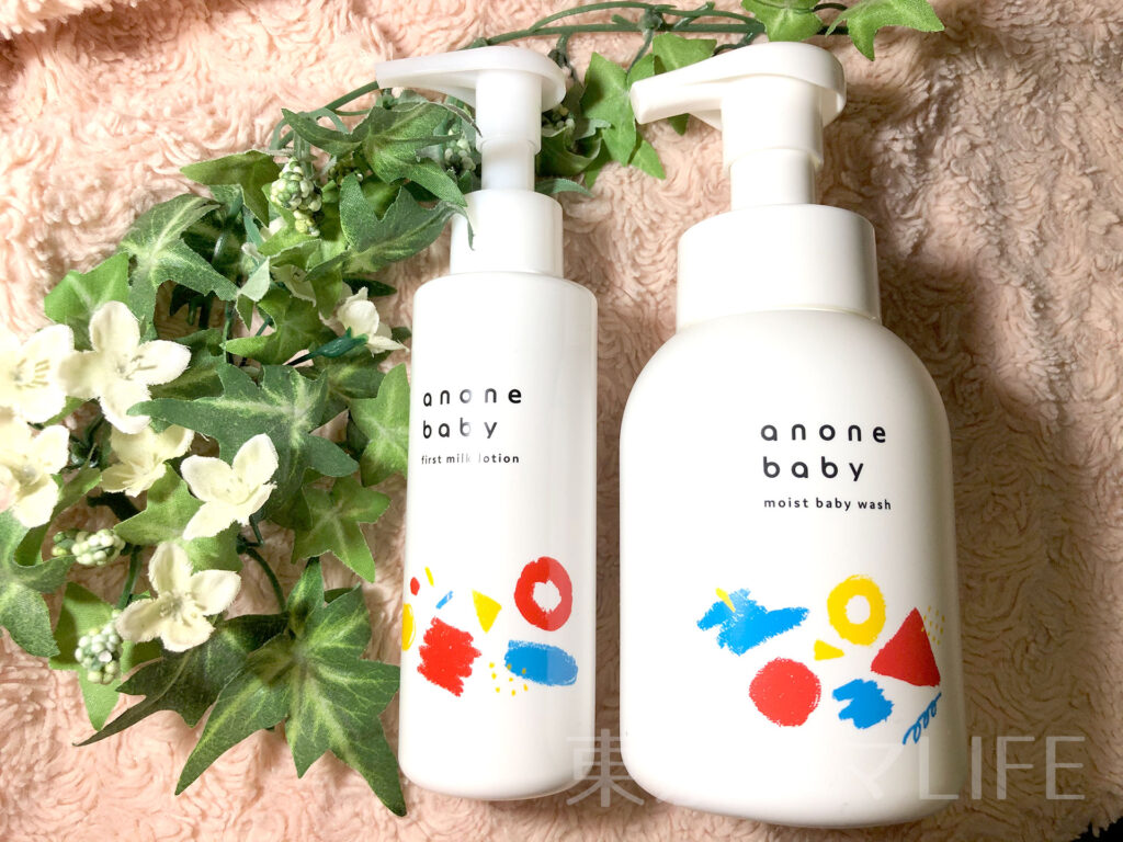 anone baby first milk lotion & moist baby wash