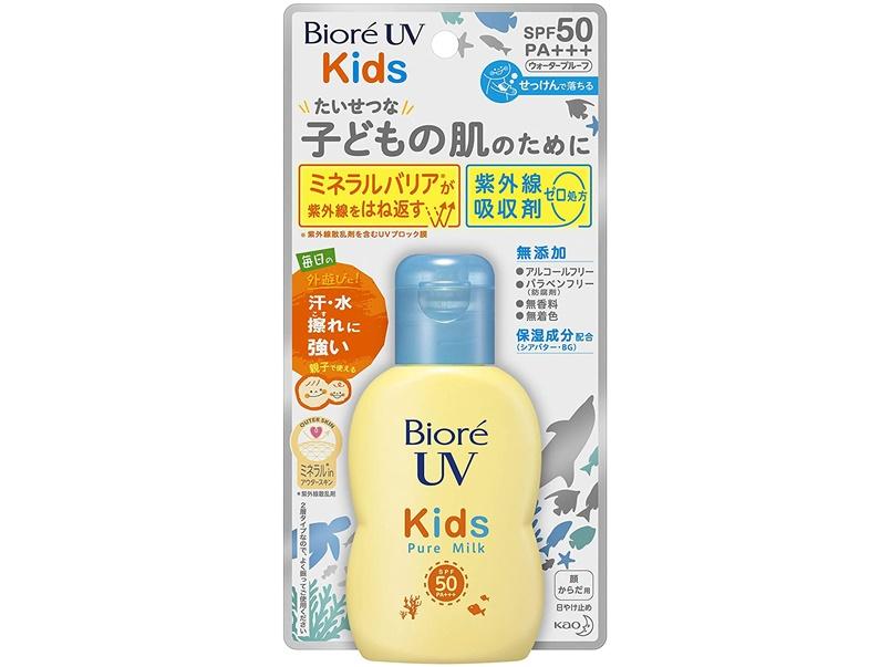 ビオレ UV キッズ ピュアミルク